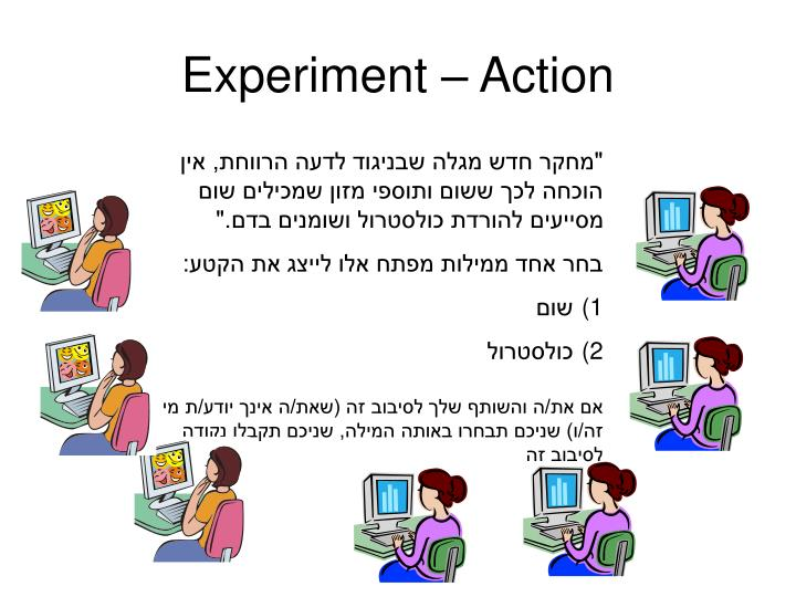 Experiment – Action
