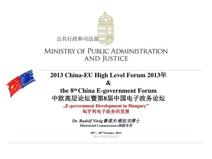201 3 china e u high level foru m 2013 the 8 th china e government forum 8
