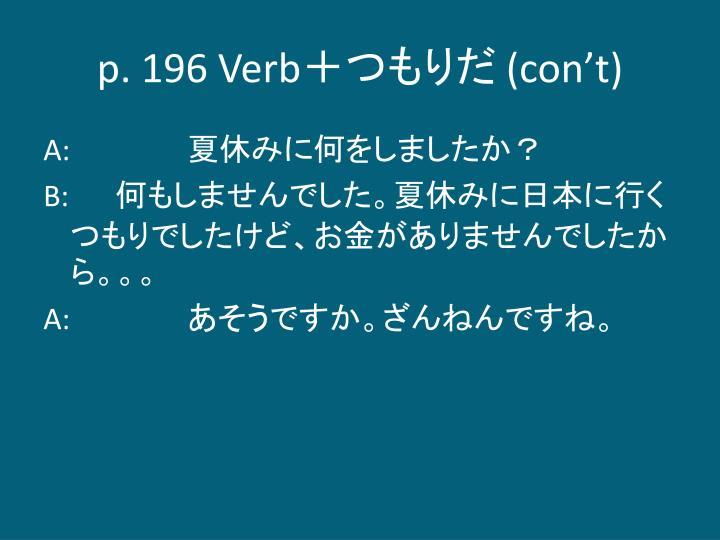 p. 196 Verb