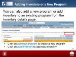 adding inventory or a new program