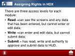 assigning rights in hdx