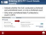 entering 2012 pit count details cont d