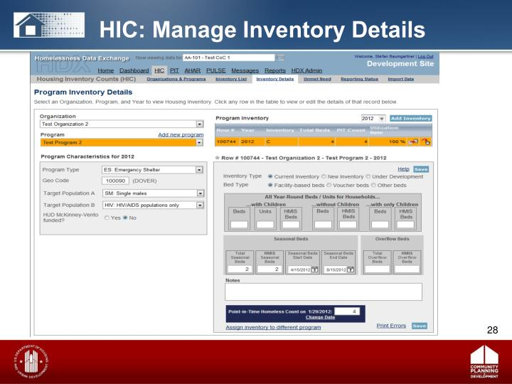 HIC: Manage Inventory Details