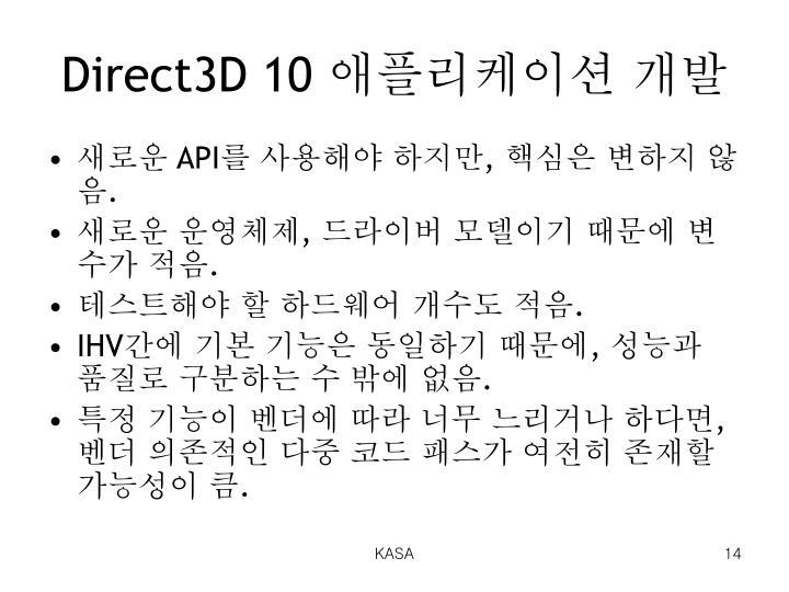 Direct3D 10