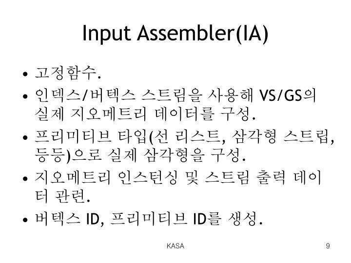 Input Assembler(IA)