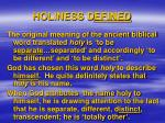 holiness d efined