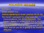 holiness d efined4