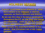 holiness d efined5