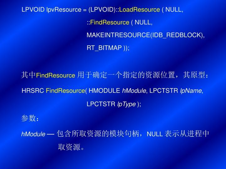 LPVOID lpvResource = (LPVOID)::