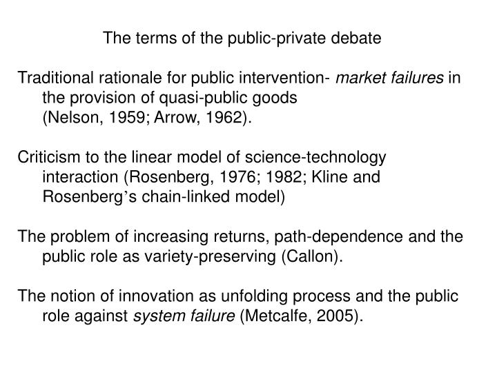 The terms of the public-private debate
