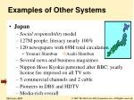 examples of other systems