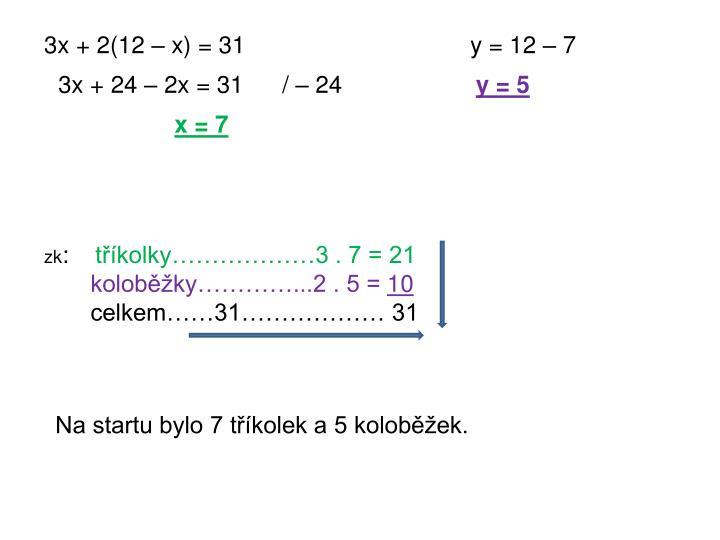 3x + 2(12  x) = 31