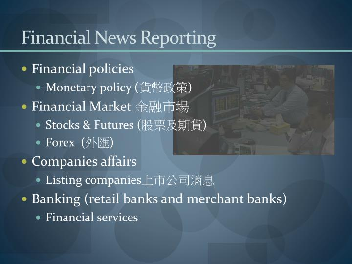 Financial news reporting