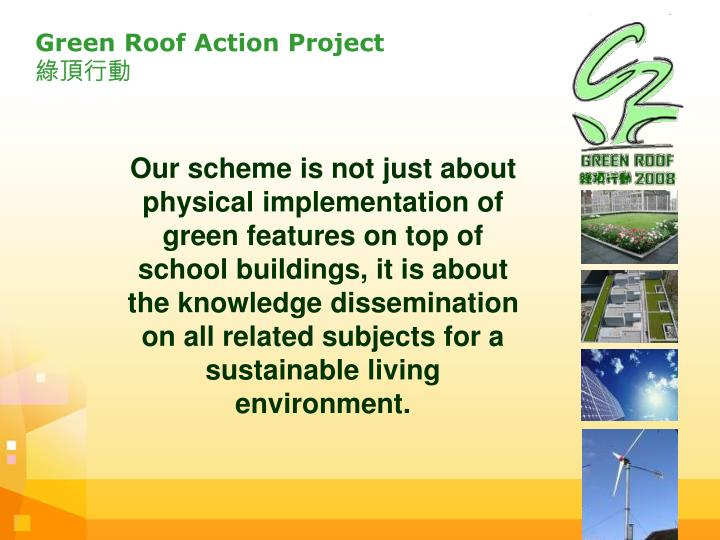 Green Roof Action Project