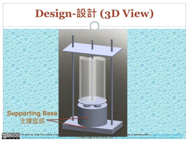 Design-