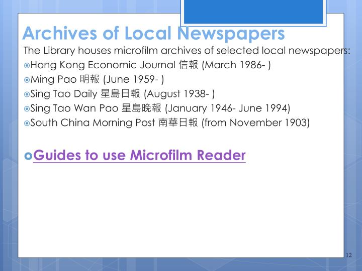 Archives of Local Newspapers