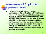 assessment of application expression of interest