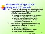 assessment of application quality aspects continued2