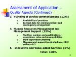 assessment of application quality aspects continued3
