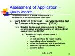 assessment of application quality aspects
