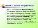 essential service requirements