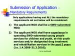 submission of application mandatory requirements