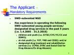 the applicant mandatory requirements