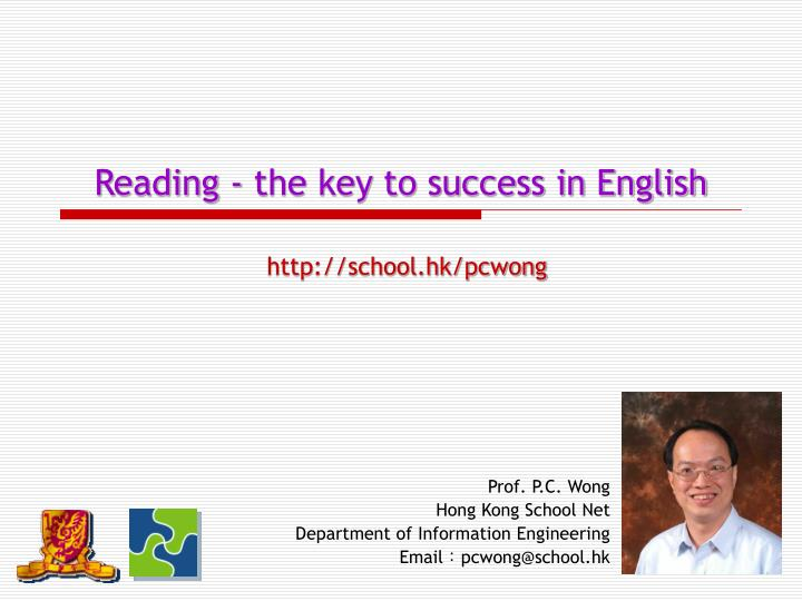 Reading the key to success in english