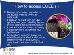 how to access egee i