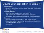 moving your application to egee i