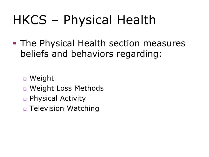 HKCS – Physical Health