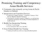 promising training and competency asian health services