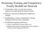 promising training and competency family healthcare network