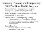promising training and competency ssg pals for health program