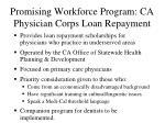 promising workforce program ca physician corps loan repayment