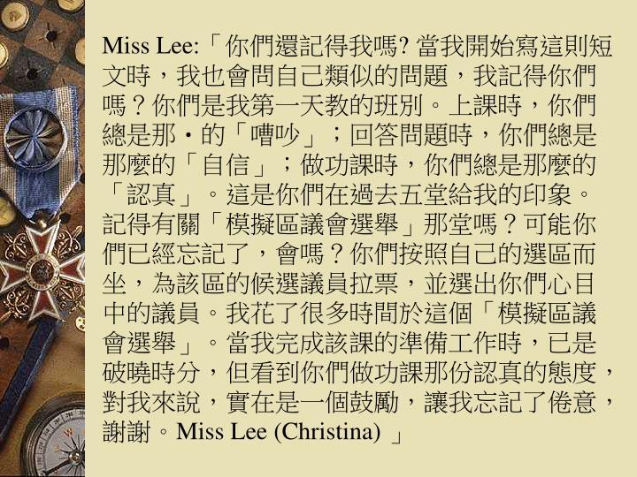 Miss Lee: