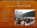 student leadership training camp 2013 assessment1