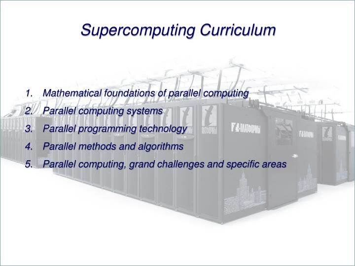 Supercomputing Curriculum