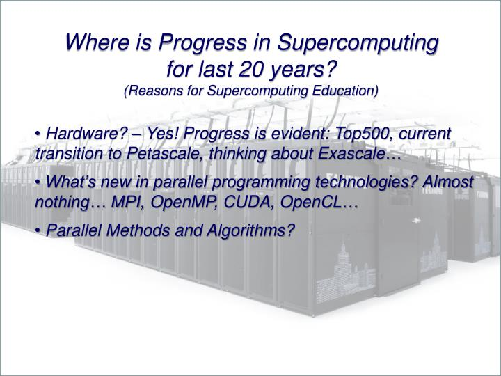 Where is Progress in Supercomputing