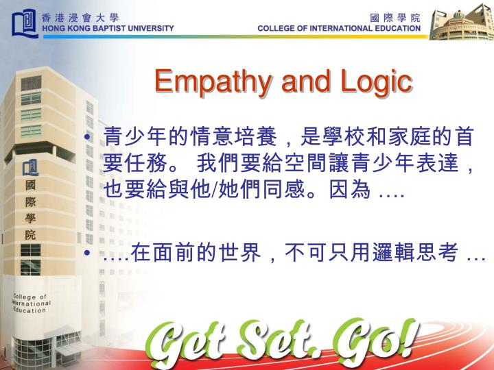 Empathy and Logic