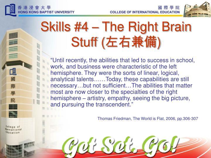 Skills #4