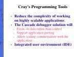 cray s programming tools