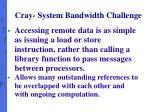 cray system bandwidth challenge1