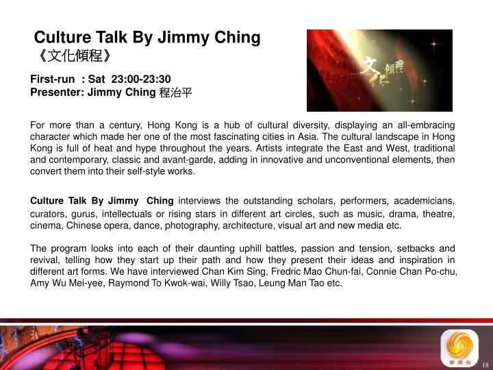 Culture Talk By Jimmy Ching