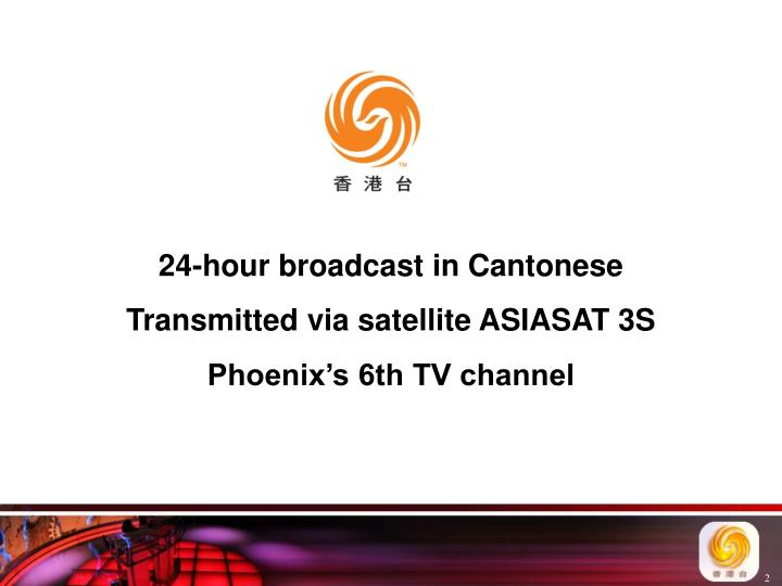 24-hour broadcast in Cantonese