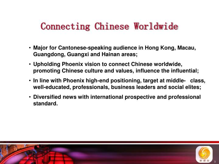 Connecting Chinese Worldwide