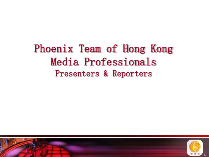 Phoenix Team of Hong Kong