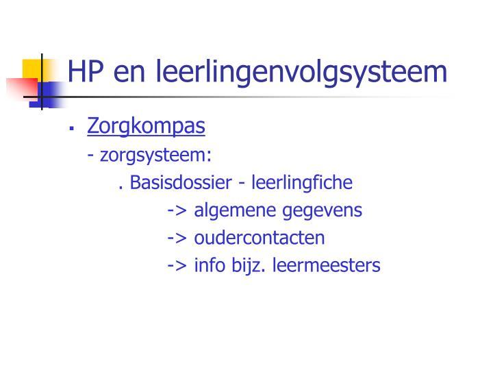 HP en leerlingenvolgsysteem