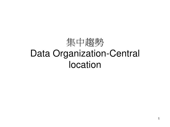 Data organization central location