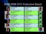 2008 2009 gyc executive board